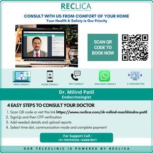 Book Online Consultation with Dr. Milind Patil