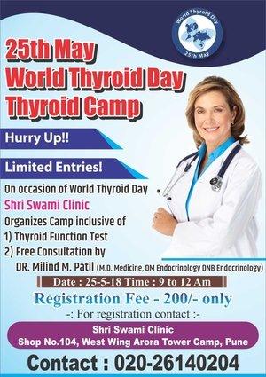 World Thyroid Day- Thyroid Camp