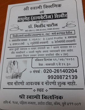 Free Diabetic & General Health Check-up Camp
