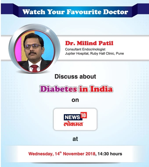 Dr. Milind Patil|SHRI SWAMI DIABETES, THYROID AND ENDOCRINE SUPERSPECIALITY CENTRE|Camp,Pune